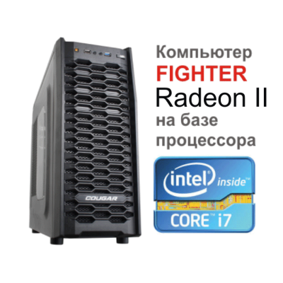 Компьютер FIGHTER Radeon II