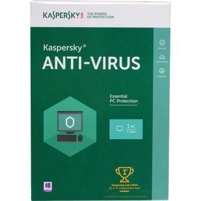 Антивирус Касперского, 1 год, 2ПК.